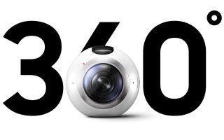 360-camara